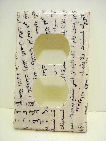 Arabic Words Outlet Cover