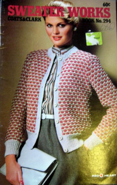 Sweater Works vintage Knit pattern and vintage crochet pattern book