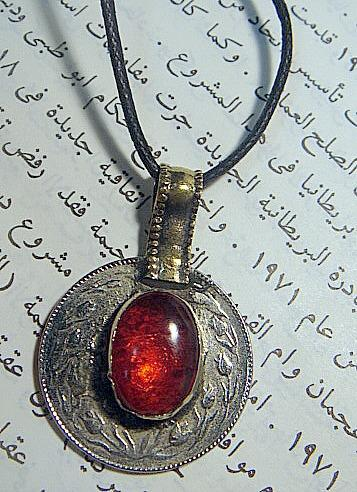 Afghanistan 10 pul (پول) Red Coin Pendent Necklace