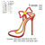High heel Applique Embroidery Design, High heel Applique embroidery pattern No