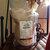Refill Natural Lotion Deodorant | 10 oz | ORIGINAL | Nozzle Bag