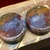 """1"""" 25mm agate plugs one of a kind"""