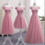 Tulle Homecoming Dress,Appliques Prom Dresses,Short Party Dress