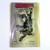 BIOHAZARD 3 Last Escape Sliding Worms (Bronze) Metal Figure - Hong Kong Comic -