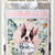 Puppy Love Kleenex Tissue Box Cover - Digital Printable - INSTANT DOWNLOAD