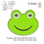 Frog Applique embroidery design embroidery pattern No 624 ... 3 sizes