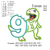 T-rex dinosaur applique birthday number 9 embroidery design, T-rex dinosaur