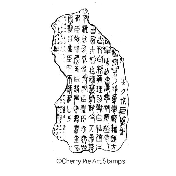 Antique Chinese manuscript- CLiNG RuBBer STaMP by Cherry Pie Q485