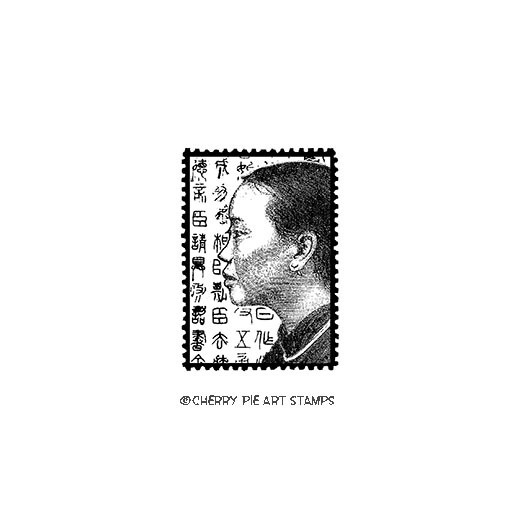 Asian POSTOID- CLiNG RuBBer STaMP by Cherry Pie E191