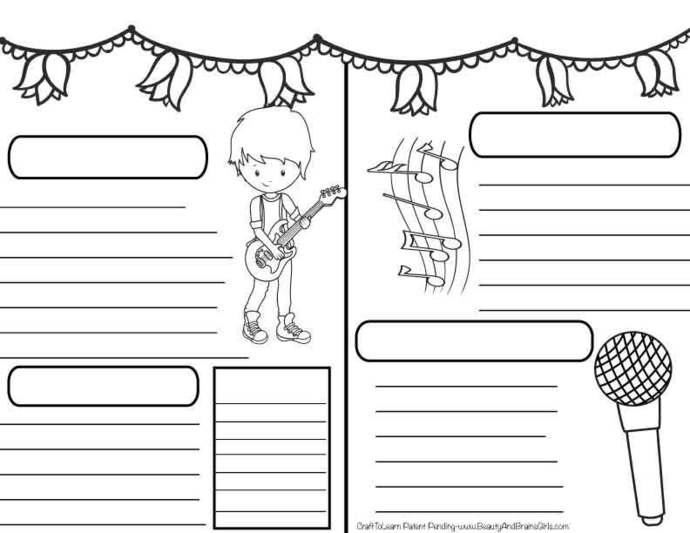 Rock N' Roll  Theme Journal  DIY Printable Instant Download Bullet Journal,