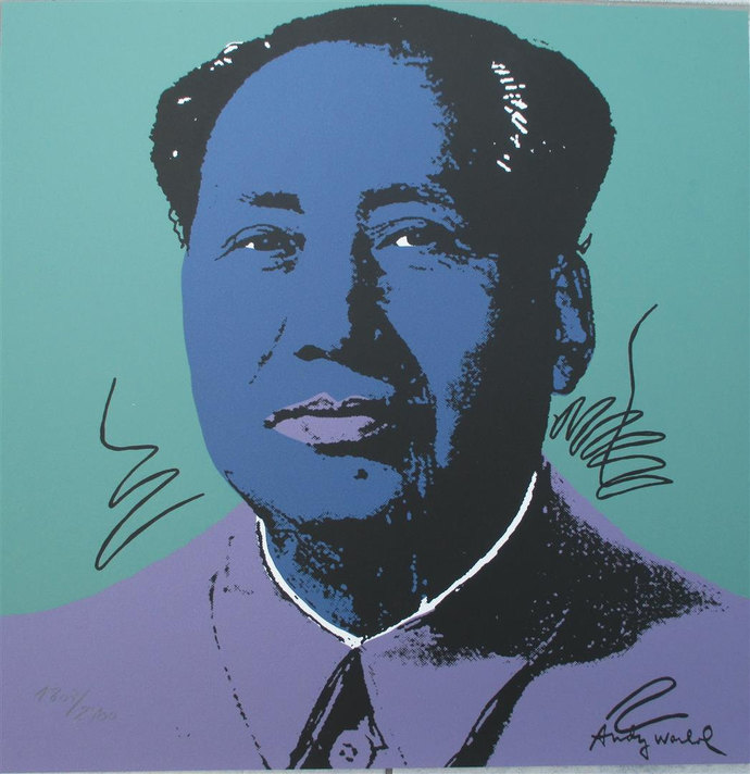 Andy Warhol signed lithograph Mao Zedong authenticated print 1807/2400 II.90