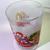 Coca Cola X McDonald's Mascot (Ronald) Christmas Heavy Base Drinking Water Glass