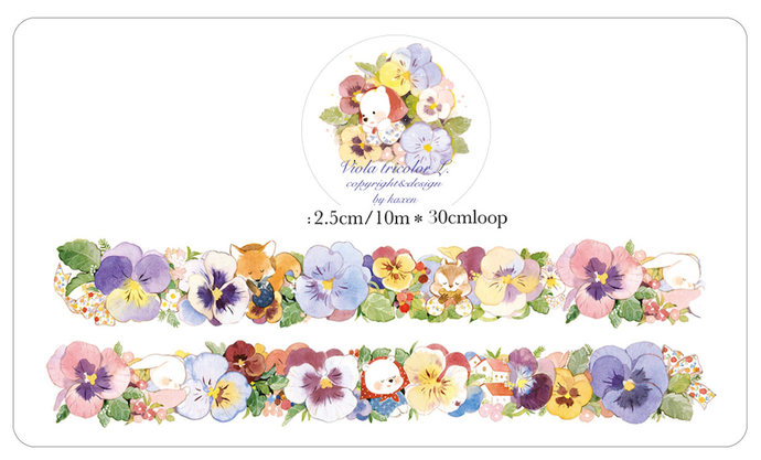 1 Roll of Limited Edition Washi Tape- Viola Tricolor