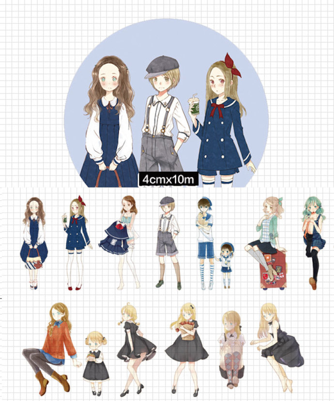 1 Roll of Limited Edition Washi Tape: High Schoolers