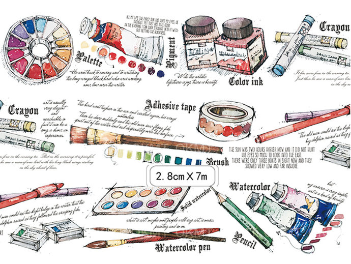 1 Roll of Limited Edition Washi Tape - My Art Supplies
