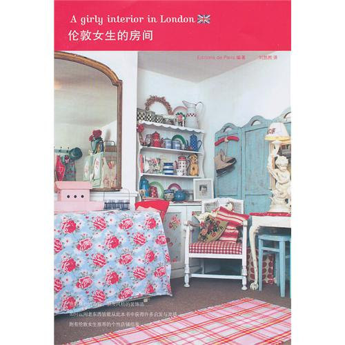 A Girly Interior In London Japanese Home Decor Book (In Chinese)