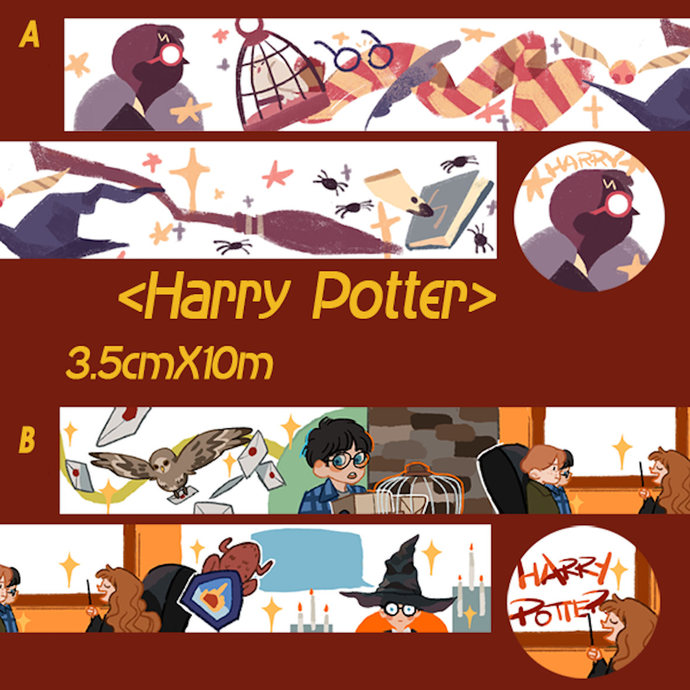 1 Roll of Limited Edition Washi Tape: Harry Potter