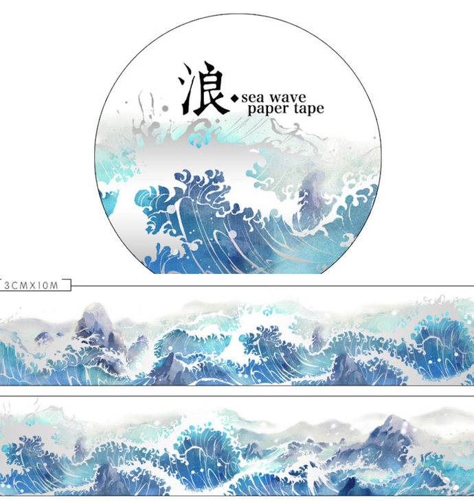 1 Roll Silver Foiled Limited Edition Washi Tape:  Sea Wave