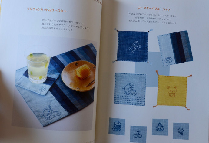 SAN-X RILAKKUMA Relax Bear Embroidery and Crochet Zakka Goods Japanese Craft