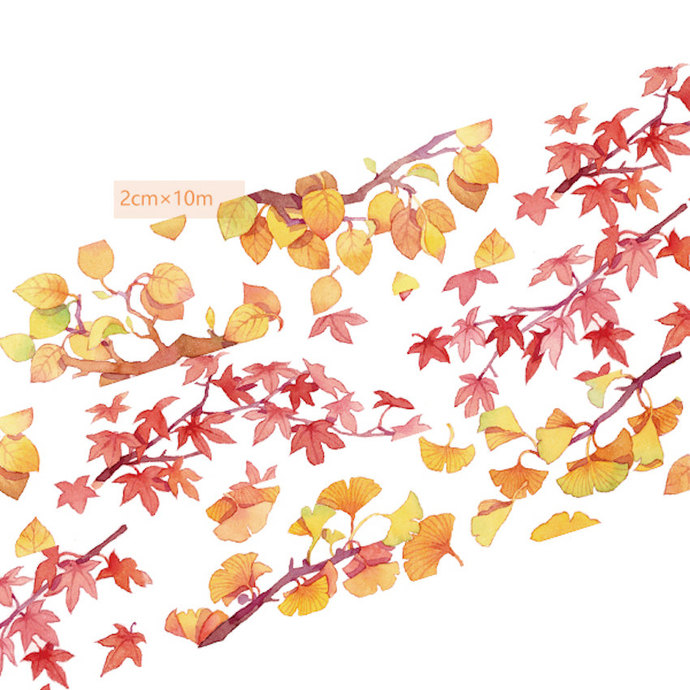 1 Roll  of Limited Edition Washi Tape - Fall Leaves