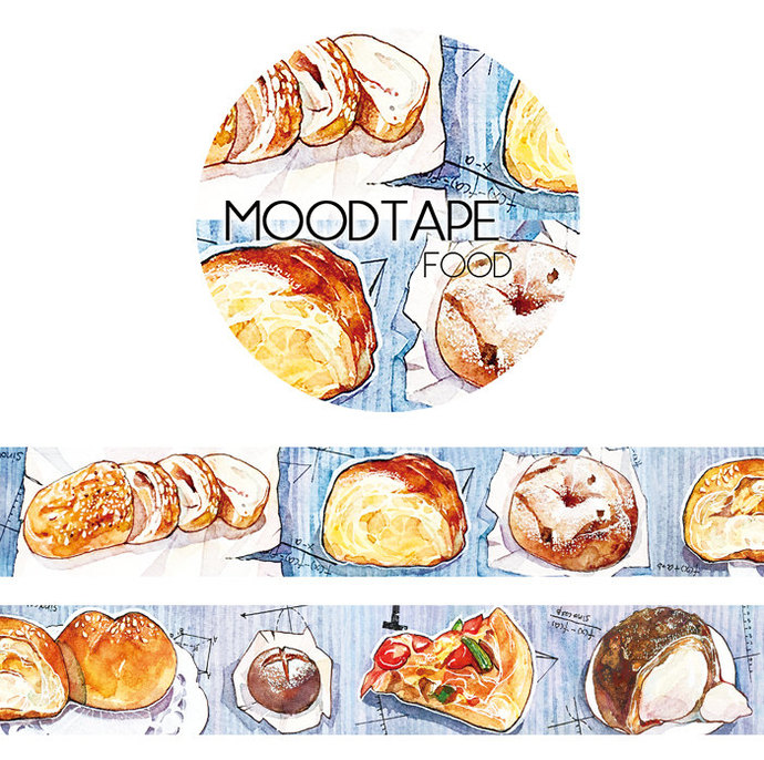 1 Roll Limited Edition Washi Tape: Tasty Bread and Pizza