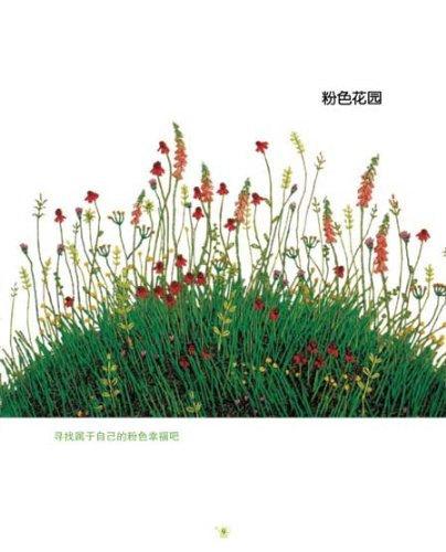 Tiny Embroidery Tiny Garden by Kazuko Aoki- Japanese embroidery craft book-