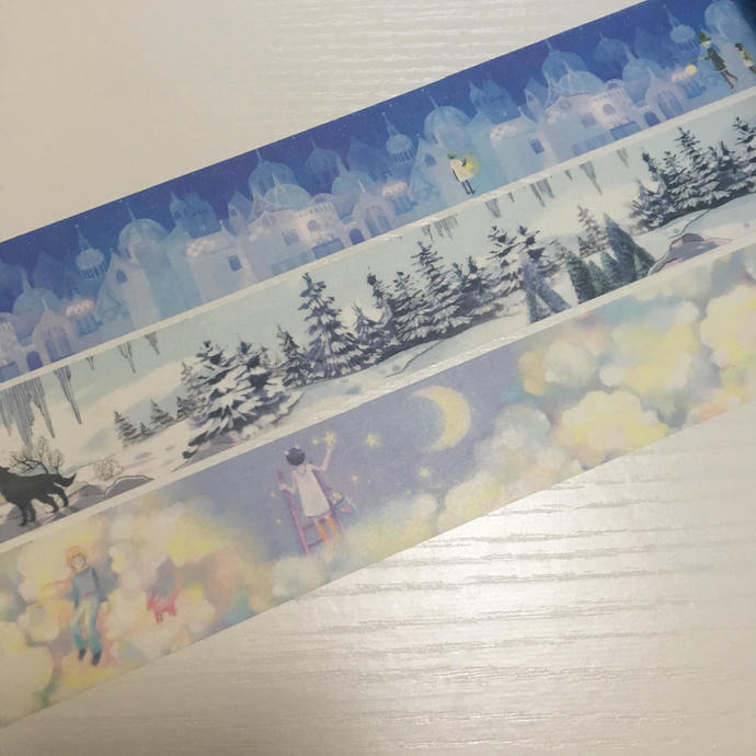 1 Roll of Limited Edition Washi Tape (Pick 1) : Dreamy Castle, Wolf and Snow, or