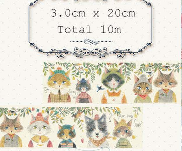1 Roll of Limited Edition Washi Tape: Kitty Farm