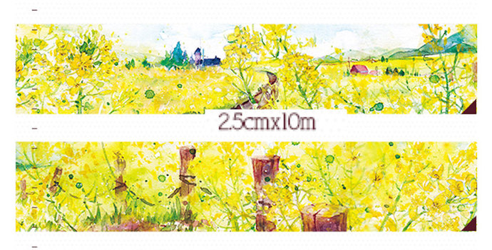 1 Roll of Limited Edition Washi Tape: Field mustard