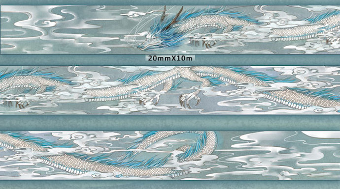 1 Roll ofLimited Edition  Washi Tape -White Dragon