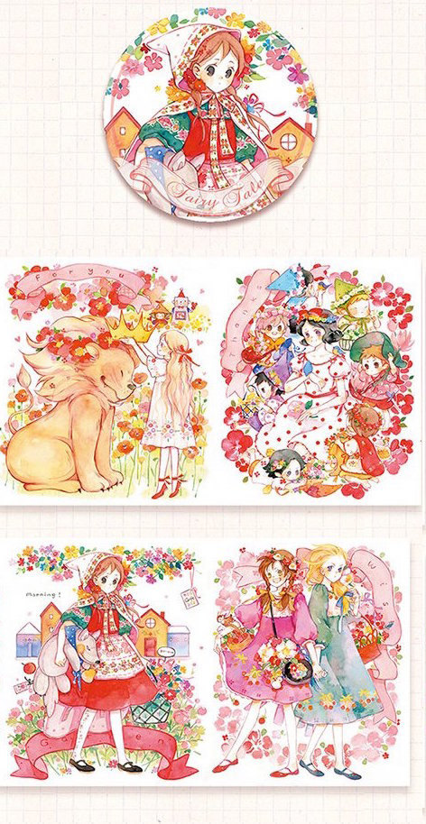 1 Roll of Limited Edition Irregular Washi Tape: Fairy Tale