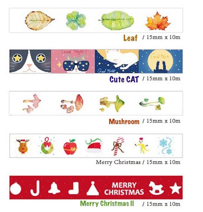 1 Roll Cute Washi Tape (Pick) - Leaf, Cute Cat, Mushroom, Merry Christmas, OR