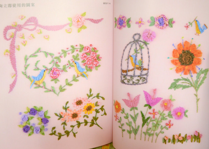 Ribbon Stitches Embroidery by Yukiko Ogura - Japanese Craft Book (In Chinese)