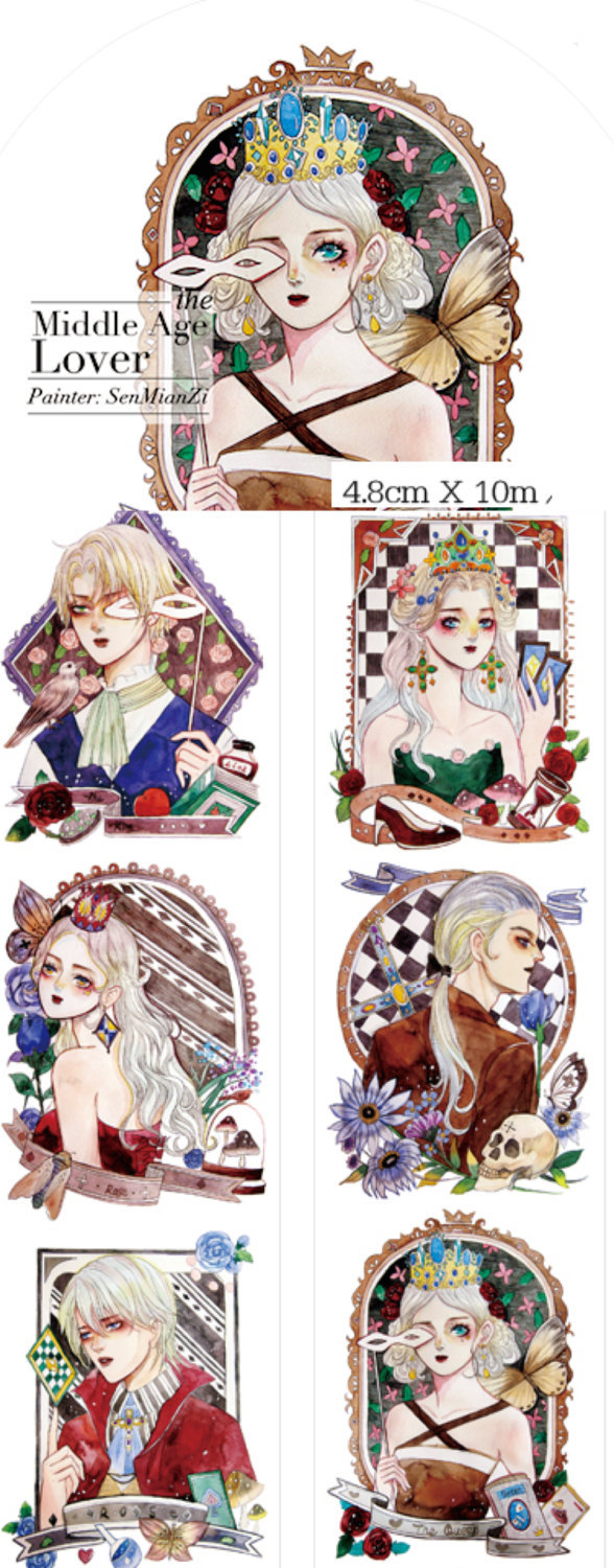 1 Roll of Limited Edition Washi Tape: Middle Age Lovers