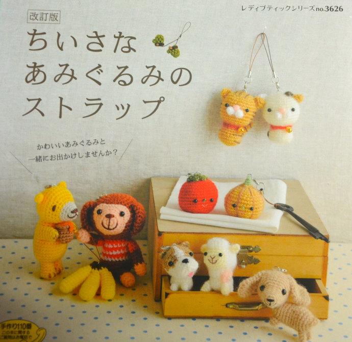 Animals Crochet  Amigurumi Mascots  Japanese Craft Book