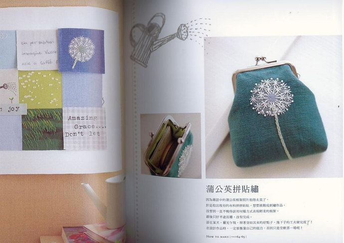 Embroidery Design Note of Flower by Kazuko Aoki Japanese Embroidery Craft Book