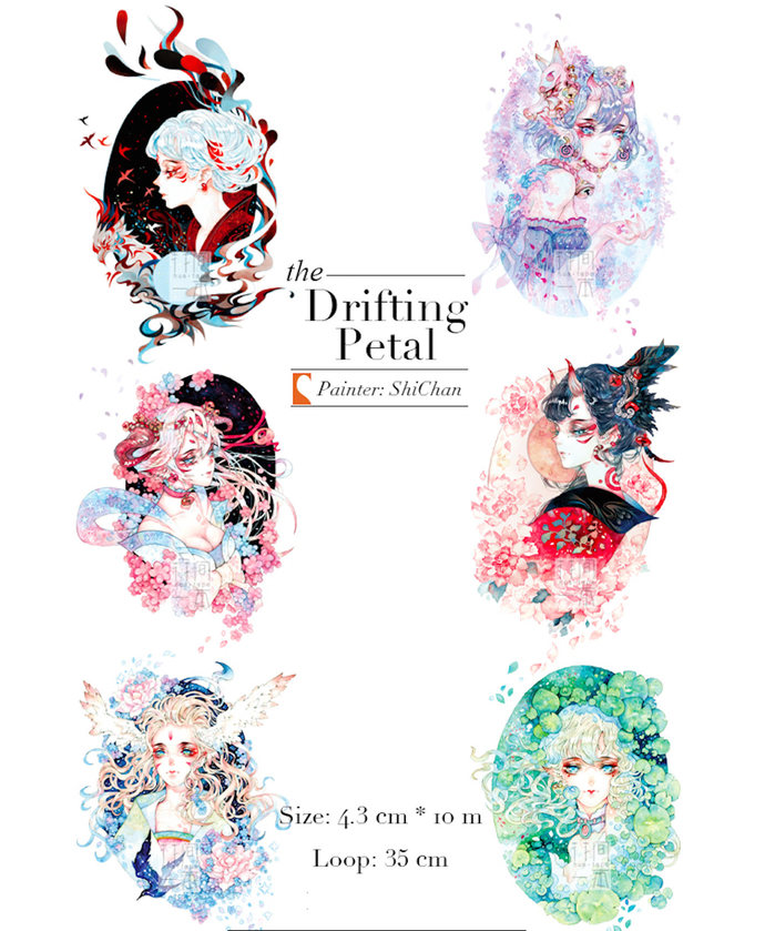 1 Roll of Limited Edition Washi Tape: The Drifting Petals