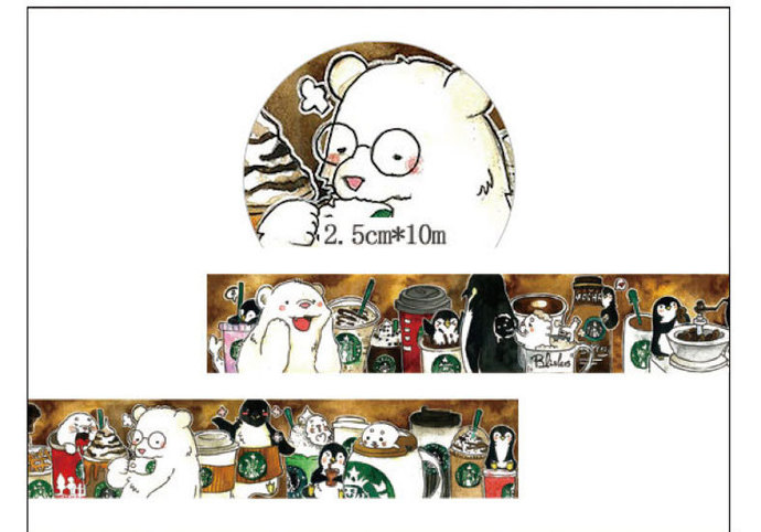 1 Roll of Limited Edition Washi Tape: Polar Bear and Penguin Drinking Coffee