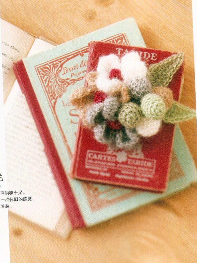 Kawaii & Colorful Crochet Zakka Goods by Kazuko Ryokai Japanese Crochet Craft