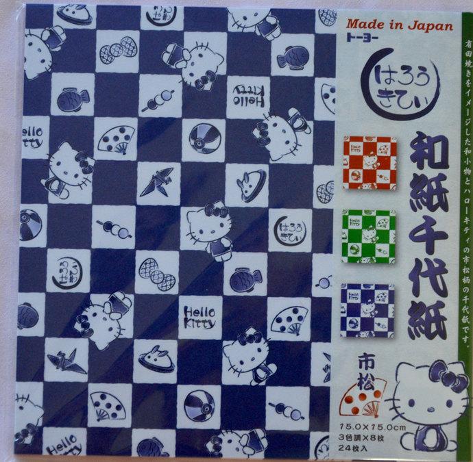 Japanese Handcrafted Yuzen Washi Chiyogami Origami Paper Large ... | 675x690