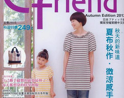 Item collection il fullxfull.380192150 hn9y