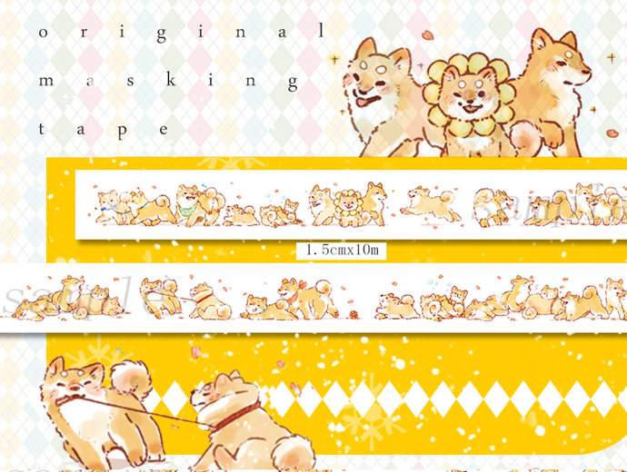 1 Roll of Limited Edition Washi  Tape- Shiba Inu