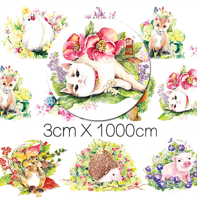 1 Roll of Limited Edition Washi Tape: Cute Animals