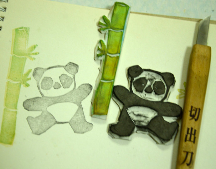 Dancing Panda and Bamboo- Handmade Unmounted Rubber stamps