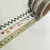 1 Roll of Japanese Washi Tape  (Pick 1) Stitches, Hanging Clothes, Or Mahjong