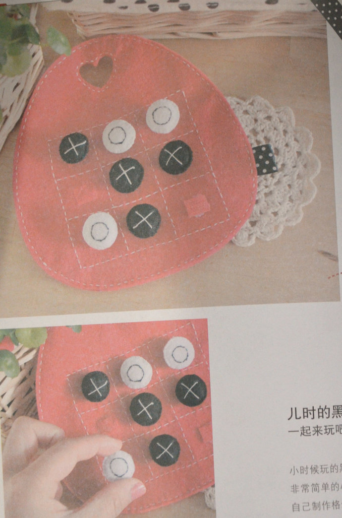 The Story of Fabric Accessories Craft Book (In Chinese)