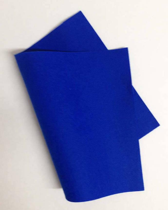 "8"" x 12"" Royal Blue 100% Merino Wool Felt"