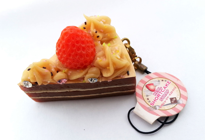 Japan Import Real Shortcake Figure Cell Phone / Bag Charm Strap - New w/ Tag