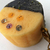 Japan Real Choco Banana Figure Cell Phone Charm Strap - New w/ Tag
