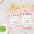 Pink 30 Twinkle Twinkle Little Star Bingo cards - Printable Game Baby Shower -
